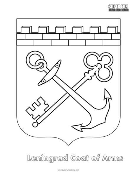 Leningrad Coat of Arms Coloring Page - Super Fun Coloring